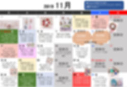 11月カレンダー.jpg