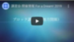 スクリーンショット 2019-12-20 10.39.33.png