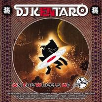 On the wheels of solid steel - DJ Kentaro