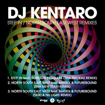 Step In/NSEW remixes - DJ Kentaro