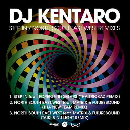 Step In/NSEW remixes - DJ Kentaro