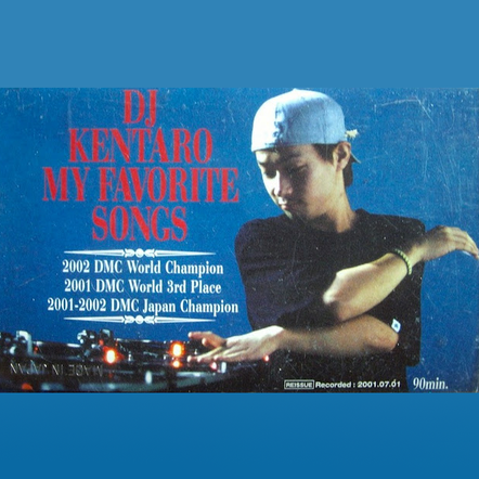 My Favorite Songs - DJ Kentaro