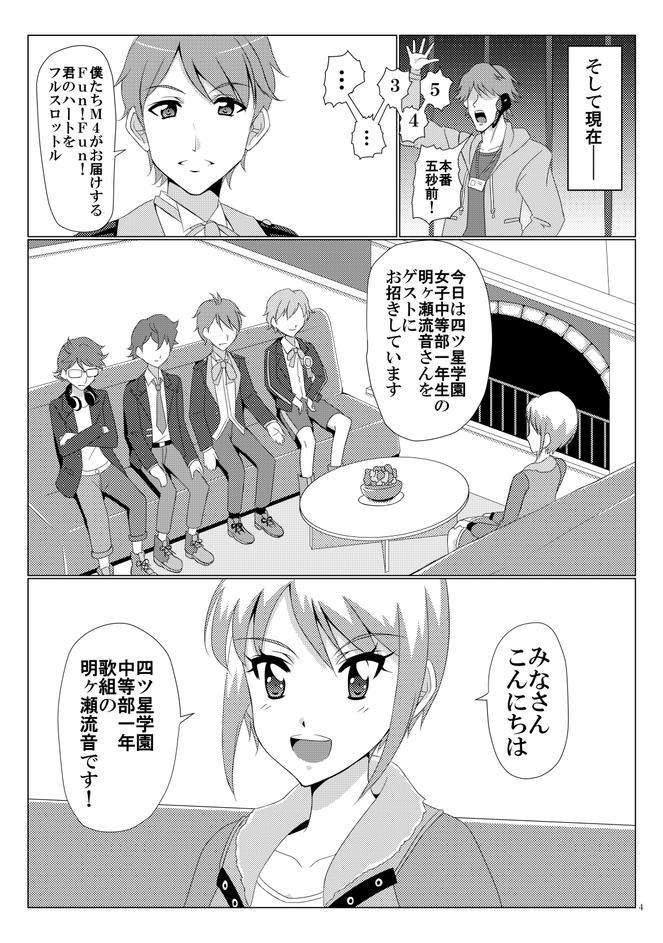 girlishrenaissance_004.jpg