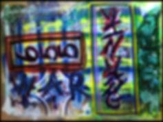 one1.jpg