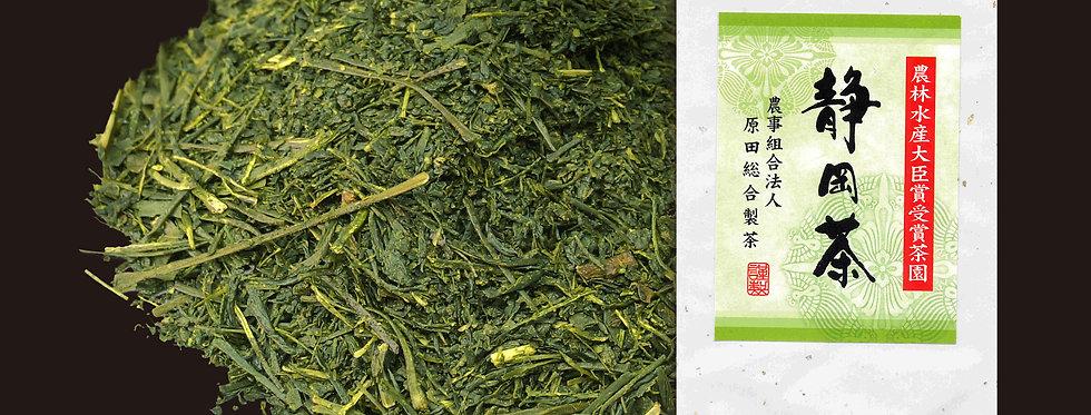 原田総合製茶の静岡茶【農林水産大臣賞受賞茶園】