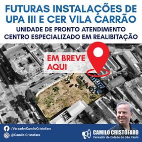 Assine a petição para apoiar as futuras instalações da UPA III Vila Carrão.