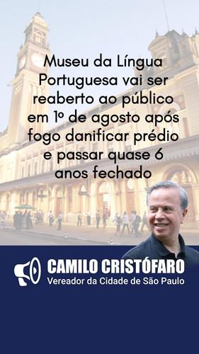Museu da Língua Portuguesa vai ser reaberto ao público em 01/08 após 6 meses fechado por incêndio.