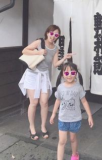 Kumiko3.jpg