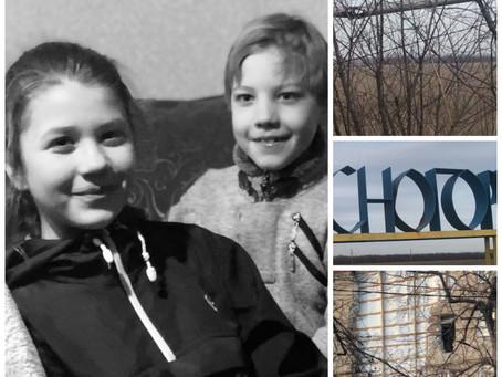 Acogida de niños y niñas del Donbass.           Un respiro lejos de la guerra.