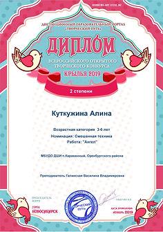 диплом_Страница_186.jpg