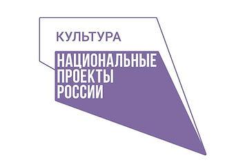 Logo_NP-kult_BlueW.jpg