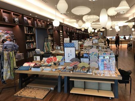 Kyoto Craft Session in 二子玉川 蔦屋家電