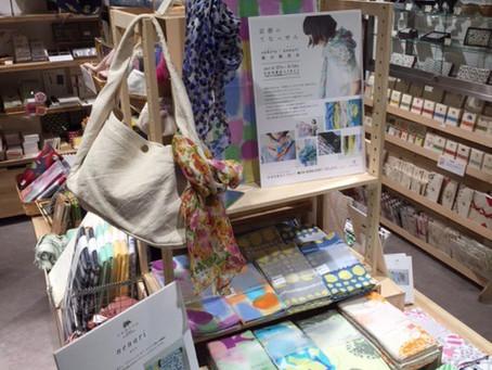 染のさきら in 日本百貨店 東京店