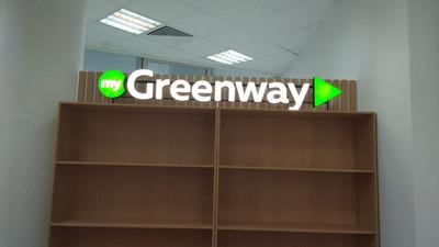 Вывеска Greenway