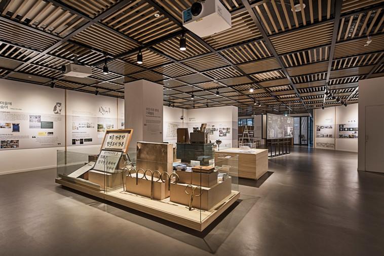 Seoul Metropolitan Archives