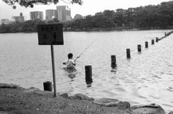 Angler im Stadtpark 18x24cm - Japan, Fukuoka 2019