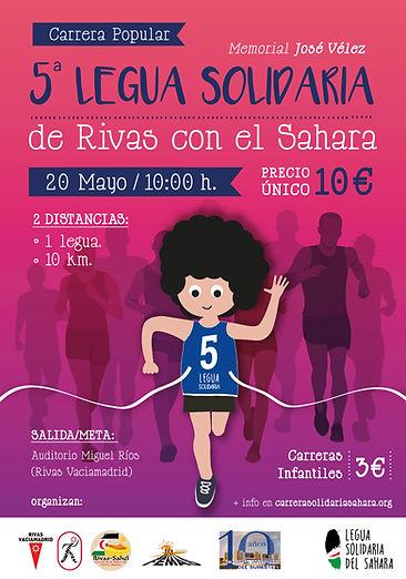5 LEGUA Jose Velez-04.jpg