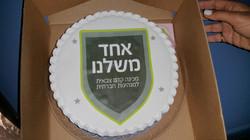 עוגה לכבוד המירוץ