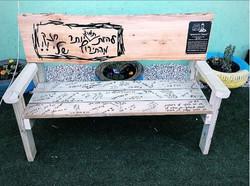 הספסל לזכרו של שטו טספו