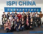 ISPI CHINA2 copy.jpg