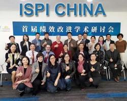 ISPI CHINA