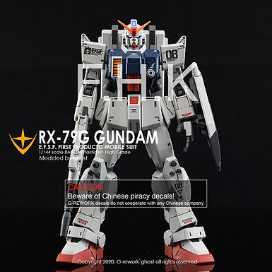 [HG] 08 TEAM GROUND TYPE GUNDAM