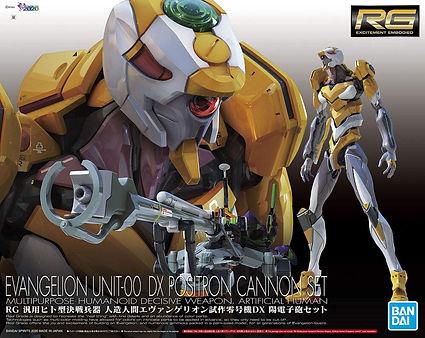 RG_Evangelion_Unit-00_DX_set_box.jpg