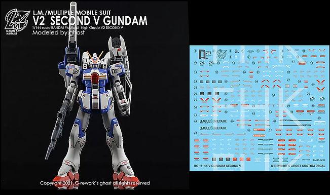[HG] V GUNDAM ( SECOND V )