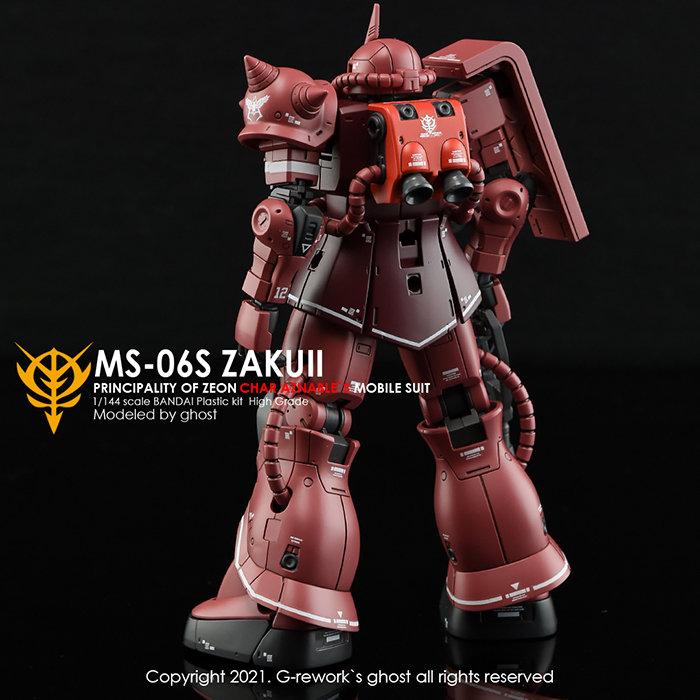 ZAKU06S_05.jpg