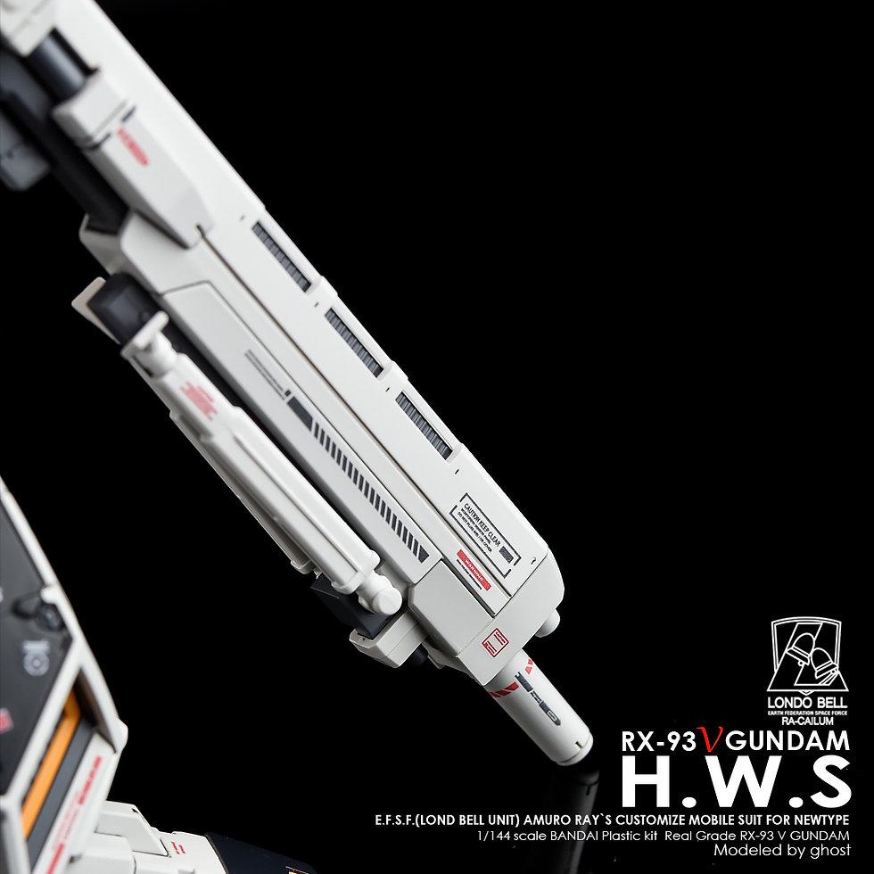 HWS_08.jpg