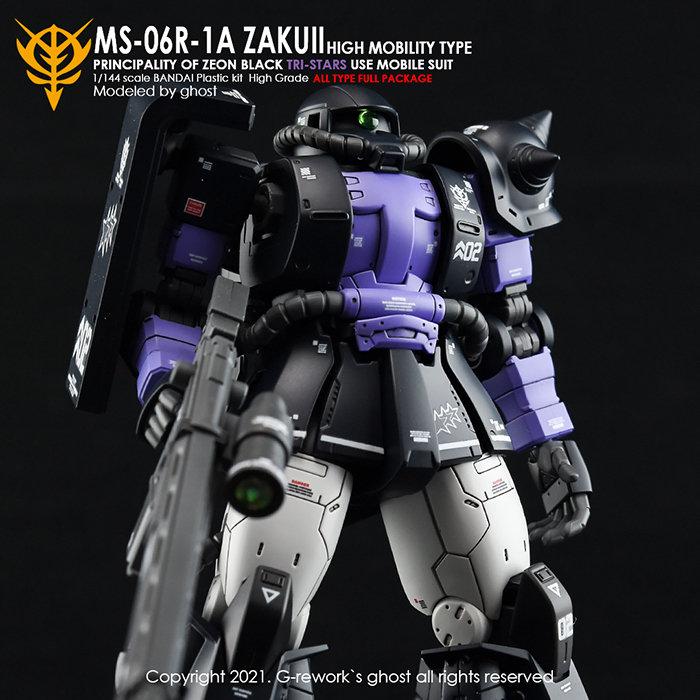 ZAKU_BLACK_03.jpg