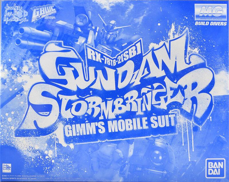MG-Gundam-Stormbringer-box.jpg