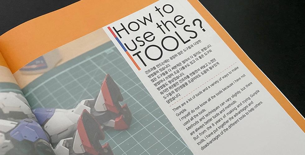 no001book_014.webp