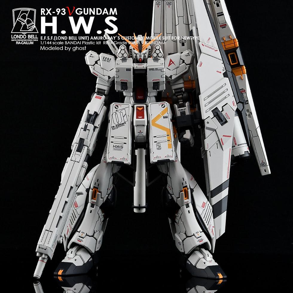 HWS_01.jpg