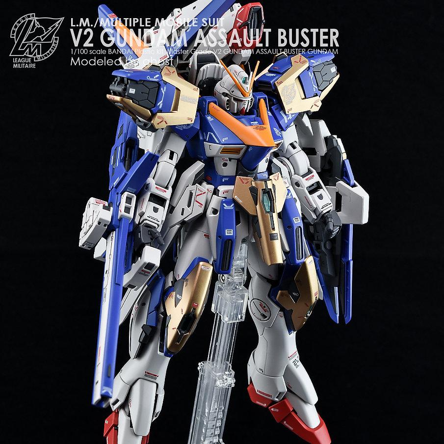 MG_V2_ASSULT_image02.jpg