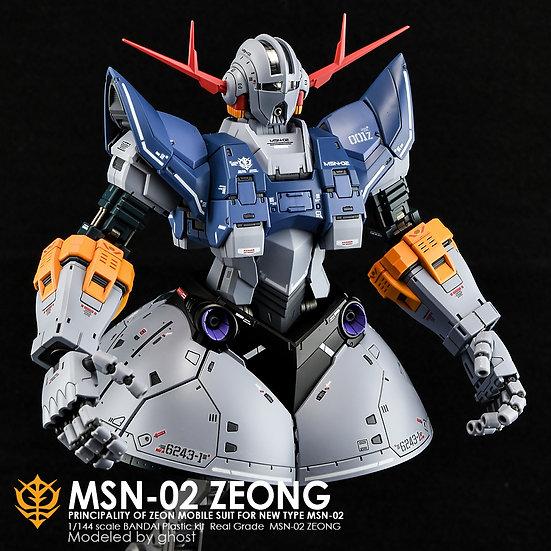 [RG] MSN-02 ZEONG