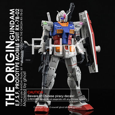 [HG] ORIGIN GUNDAM