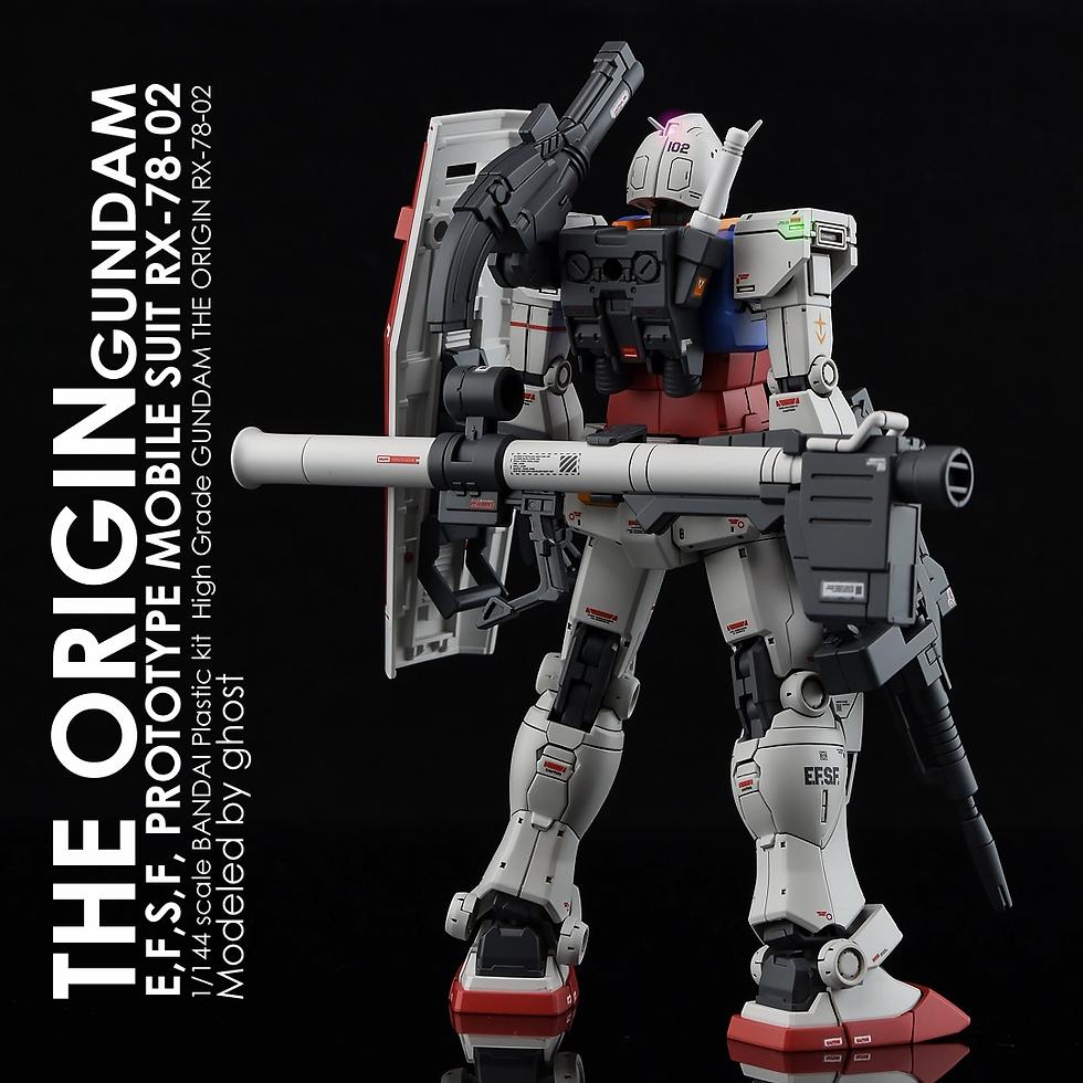 HG_ORIGIN_02.webp
