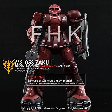 [HG] ORIGIN MS-05 JAKUI ( CHAR AZNABLE)