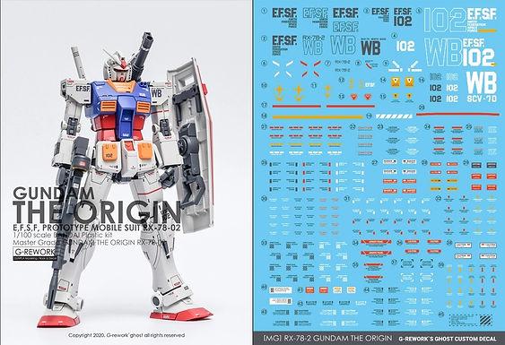 [MG] THE ORIGIN GUNDAM RX-78-02