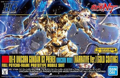 HGUC-Unicorn-Gundam-03-Phenex-Unicorn-Ve