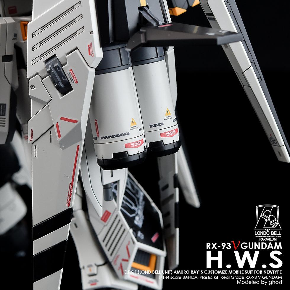 HWS_05.jpg