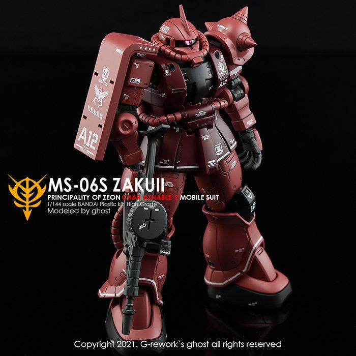 ZAKU06S_03.jpg