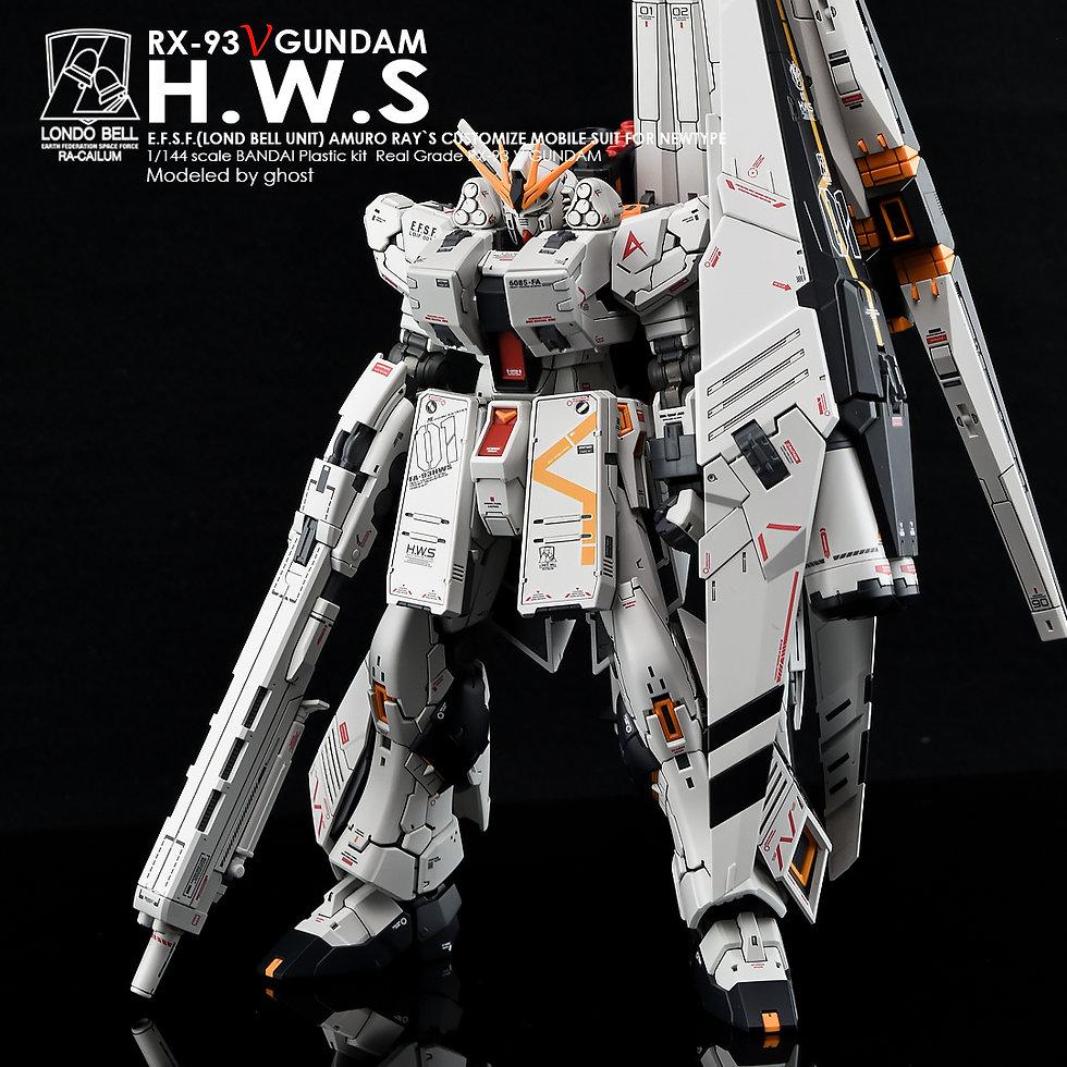 HWS_02.jpg