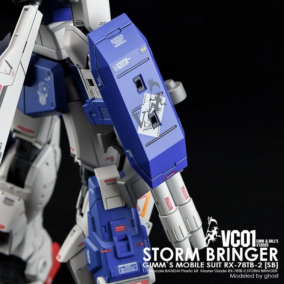MG_ST_05.jpg