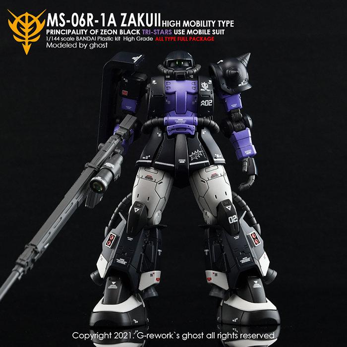 ZAKU_BLACK_01.jpg