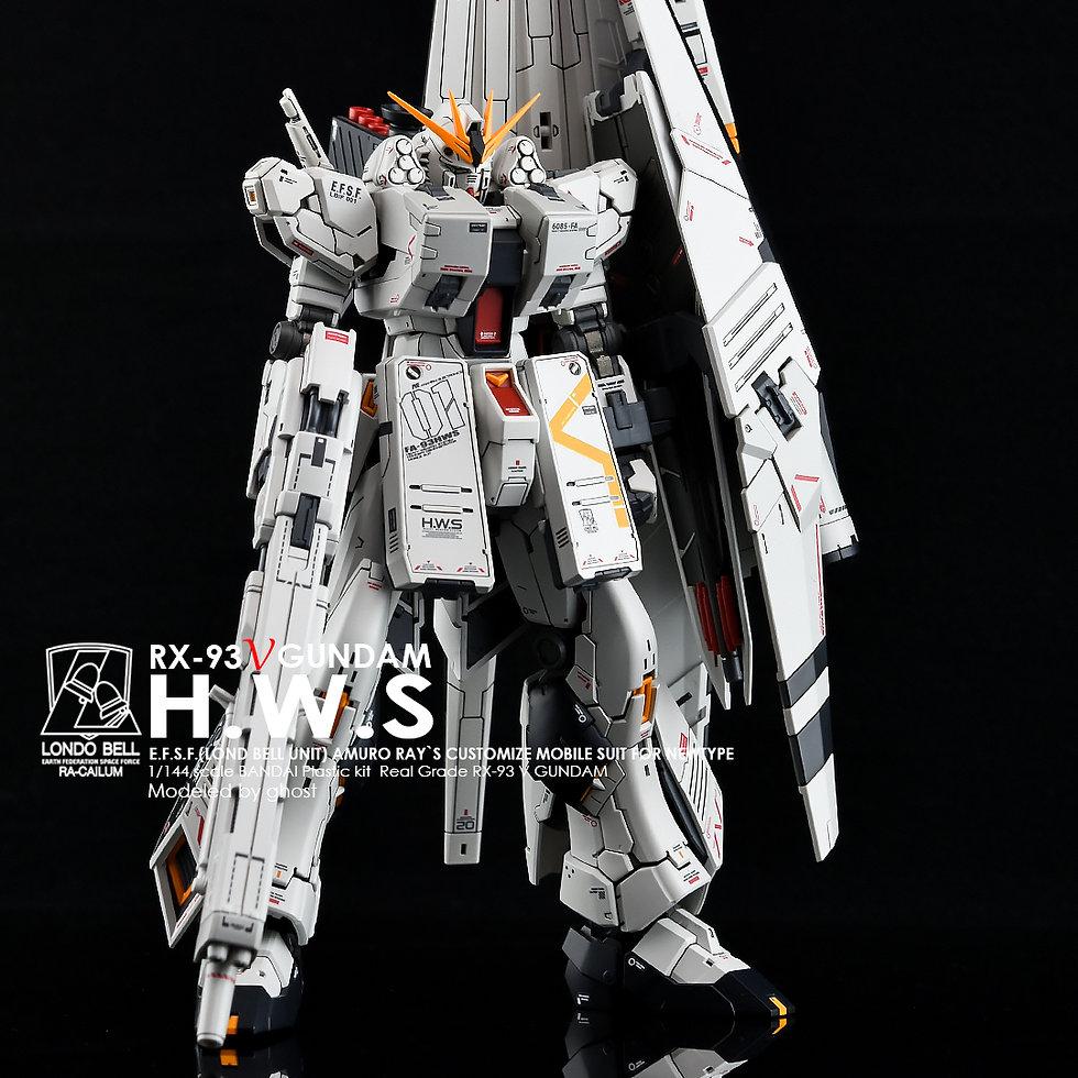 HWS_04.jpg