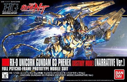 HGUC-Unicorn-Gundam-3-Phenex-Destroy-Mod