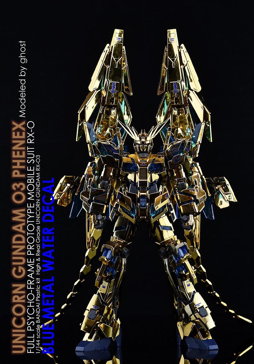 HG_PHENEX_blue_01.webp