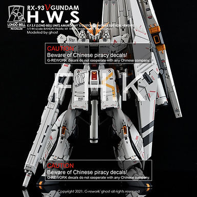 [RG] V GUNDAM H.W.S